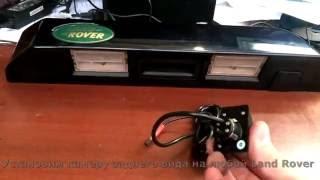 Установка камеры заднего вида с омывателем на Ленд Ровер(Установка камеры заднего вида с омывателем на автомобили Ленд Ровер и Рендж Ровер. Сервис Ленд Ровер на..., 2016-06-20T04:51:23.000Z)
