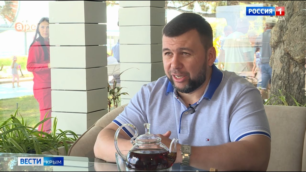 Когда из Крыма в Донбасс пустят прямой поезд  глава ДНР