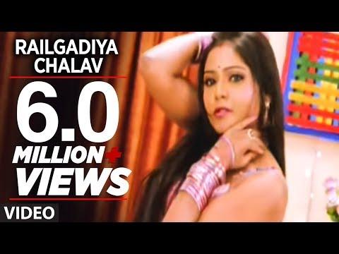 Railgadiya Chalav (Full Bhojpuri Hot Video Song) Ladaai La Ankhiyan Ae Lounde Raja