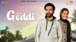 Geddi Deep Randhawa Suman Kaur Free MP3 Song Download 320 Kbps