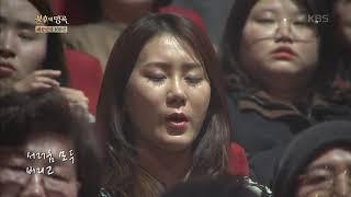 불후의명곡 Immortal Songs 2 - 몽니 - 아침 이슬.20190302