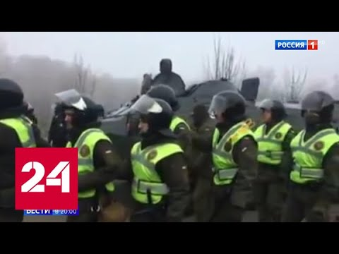 Антивирусный майдан: украинцы хотят отправить эвакуированных из Китая сограждан в Чернобыль - Росс…