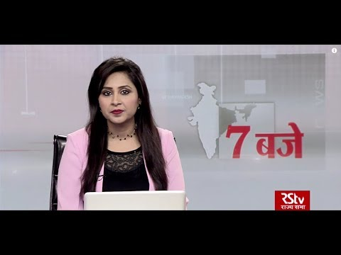 Hindi News Bulletin | हिंदी समाचार बुलेटिन – Feb 19, 2019 (7 pm)