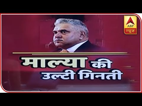 Big trouble ahead for Vijay Mallya in London