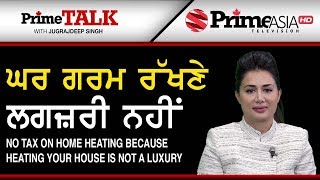 Prime Talk 246 || No Tax On Home Heating