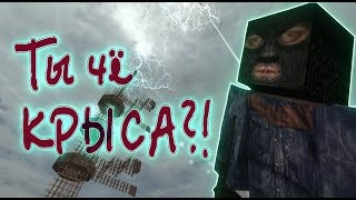 STALCRAFT Философия Бандита [7 ЗАПОВЕДЕЙ + КОНКУРС!!!]