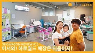 김훈 고객님 쇼룸 방문후기 인터뷰[아기침대]