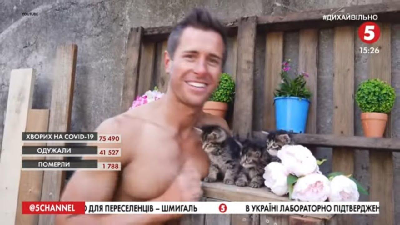 Рятувальники - з котиками: як черкаські волонтери привертають увагу до проблеми безпритульних тварин