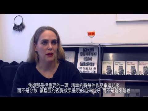 The Interview- Susanne Pfeffer, Kunst-Werke Institute for Contemporary Art, Berline