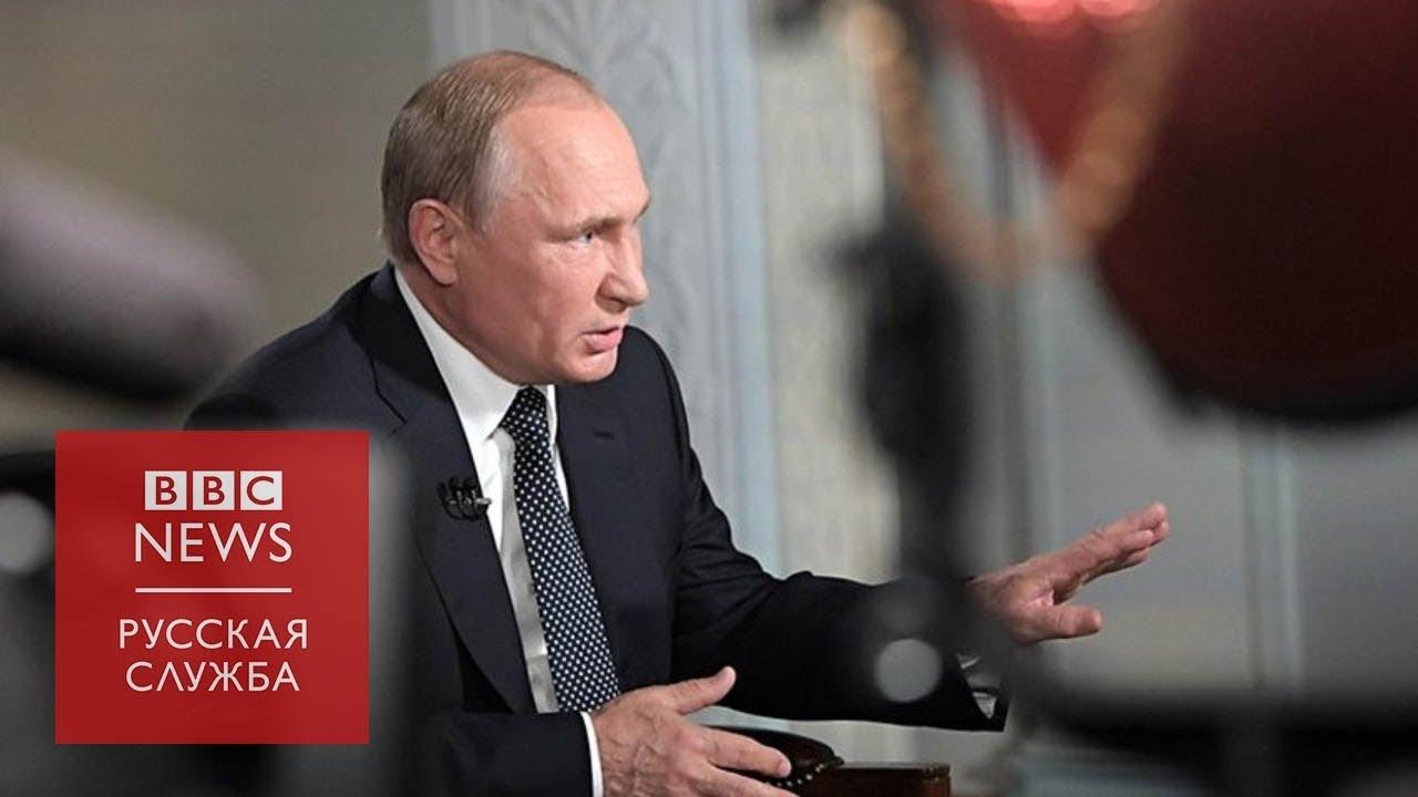 Как Путин говорит с Первым каналом и американским Fox News