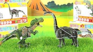 3D Puzzle Walking Dinosaurs Toys. Tyrannosaurus & Brachiosaurus Learn Names Dinosaur Sound For Kids!