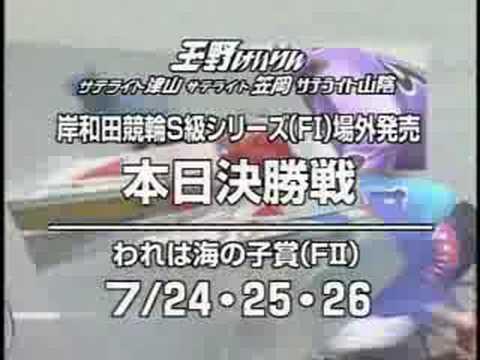 岡山・香川 きょうのレースガイ...