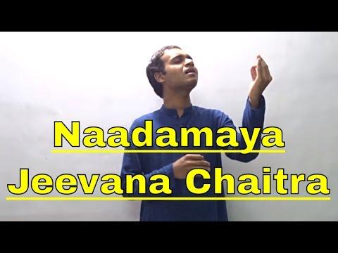Naadamaya   Jeevana Chaitra   Cover by Sugnan Dani
