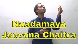 Naadamaya | Jeevana Chaitra | Cover by Sugnan Dani