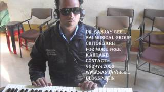 ye dil na hota bechara- karaoke by sanjay geel