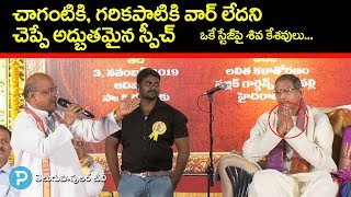 Garikapati Narasimha Rao about his Relation with Chaganti Koteshwara Rao | Telugu Popular TV