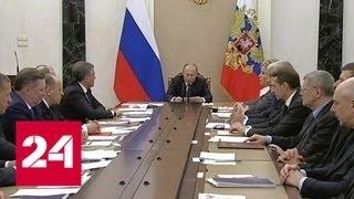 Путин рассказал о попытках спровоцировать конфликты у границ России - Россия 24