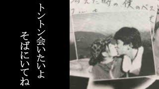 【衝撃】上原多香子と不倫相手・阿部力とのキス写真にline内容がゲス過ぎて…これを見た時の夫の気持ちって… 阿部力 動画 21