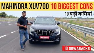 Download 10 Biggest Cons In Mahindra XUV700 - दस सबसे बड़ी कमियां