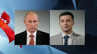 Владимир Путин провел телефонный разговор с президентом Украины.