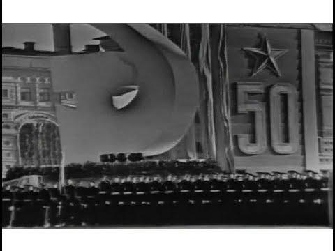 видео: Парад 7 ноября 1967