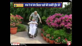 Pahli Bar 7 RCR Pahunchi Modi Ki Maa, PM Ne Khud Karvayi Garden Ki Sair