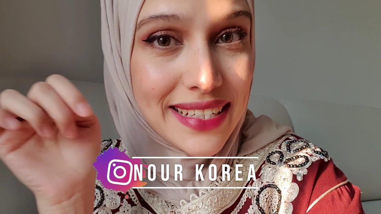 العيد في كوريا 🇰🇷 | لبست القفطان | رأي زوجي الكوري في الكسكس الجزائري 🇩🇿 | اللمة الدزيرية مع اونني ❤