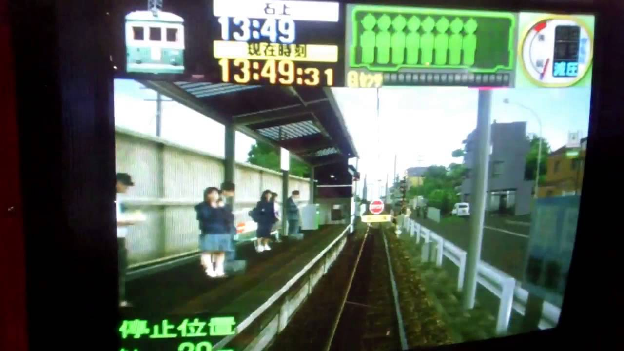 Japanese simulation games