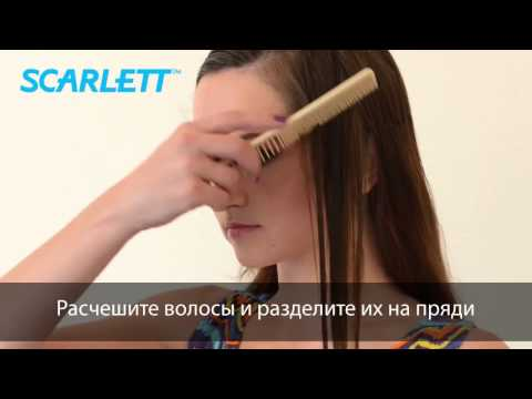 Щипцы для волос Scarlett SC 065