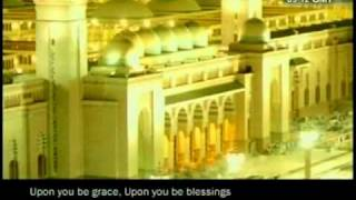 (Urdu Na'at) Badargahe Zeeshan Khairul An'aam - Nazm Islam Ahmadiyya