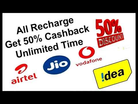 Get 50% cashback all mobile recharge (vodafone , airtel,jio, idea etc.)