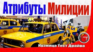 Советская милиция. На страже порядка.