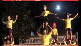 Govinda Re Gopala - Mazgaon Tadwadi Pathakacha Sarav