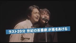6月22日(金)埼玉での待望のロードショーから2か月… 話題沸騰につき、...