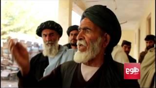 CEO Assures Helmand Residents Lashkargah Won't Fall To Taliban