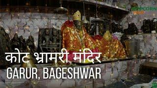 Kot Bhramari, कोट भ्रामरी The sacred Temple, Garur, Bageshwar
