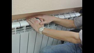 Когда включат отопление?