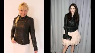 Модные кожаные куртки женские