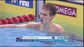 5th FINA World Junior Swimming Championships 2015 Singapore Thursday, August 27, 2015