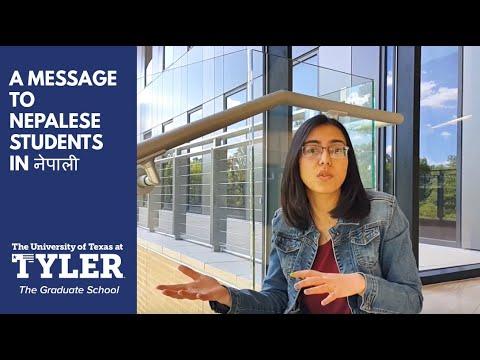 Graduate Nepali, Prashiksha, student shares her experience at UT Tyler in नेपाली
