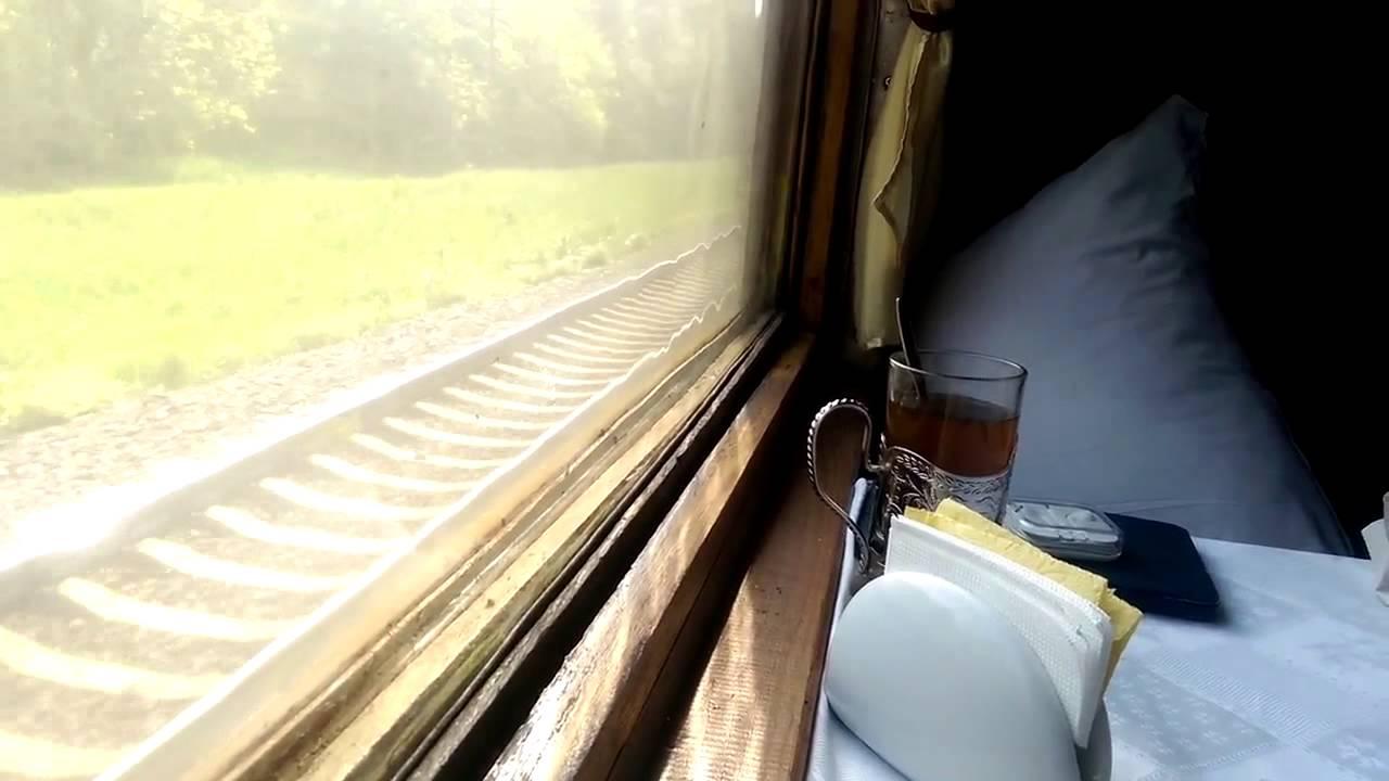 Скачать звуки стука колес поезда