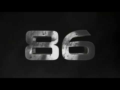 siap 86