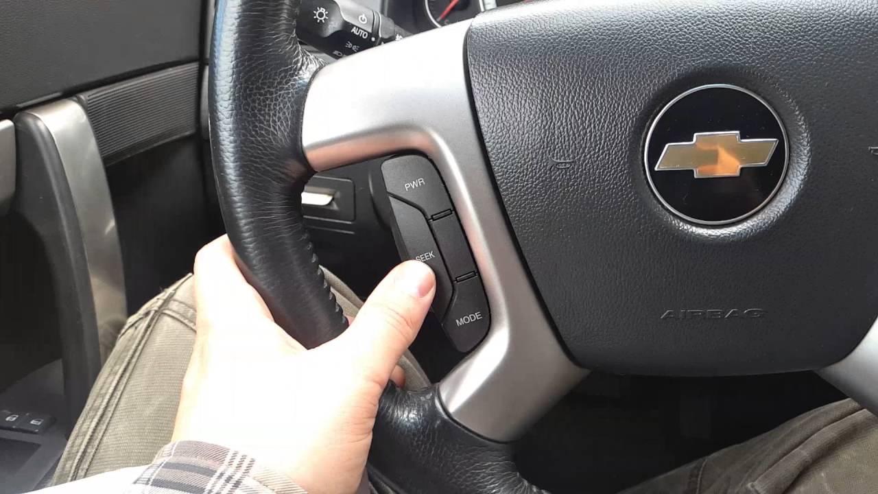 chevrolet evanda подключение пульта на руле