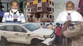 VIJUGOUDA PATIL CAR ACCIDENT |  FM Express NEWS 08-11-2020