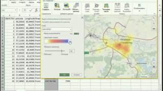 Корпоративное управление. ГИС в минерально сырьевом комплексе(, 2015-12-04T09:04:12.000Z)