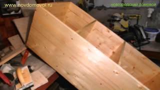 шкаф из дерева своими руками(вот так своими руками можно сделать симпонтичный ушкафчик из дерева novdomovoi.ru., 2014-03-04T07:41:49.000Z)