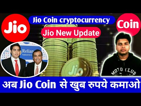How to buy jio cryptocurrency