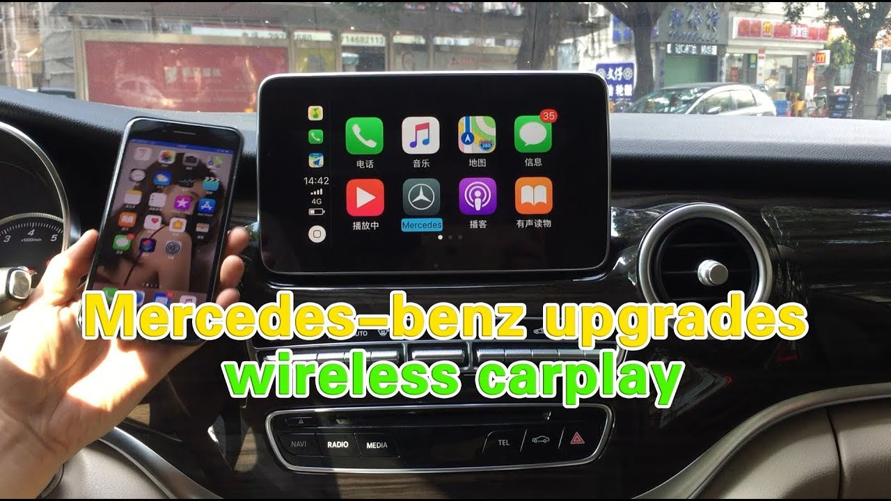 Wireless carplay is installed on the Mercedes - YouTube