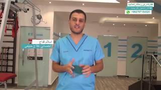 تقوية عضلات الجذع لمرضى الشلل النصفي - #علاج_طبيعي