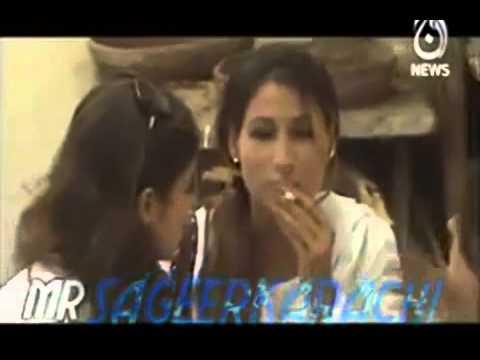 pakistan smoking girls Segment